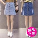 【5586-0529】夏季新款毛顯瘦百搭毛邊A字半身裙(深藍/淺藍M.L)