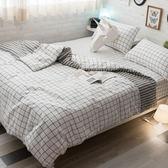 Cube&Line【床包黑白格子】雙人兩用被乙件  四季磨毛布 北歐風 台灣製造 棉床本舖