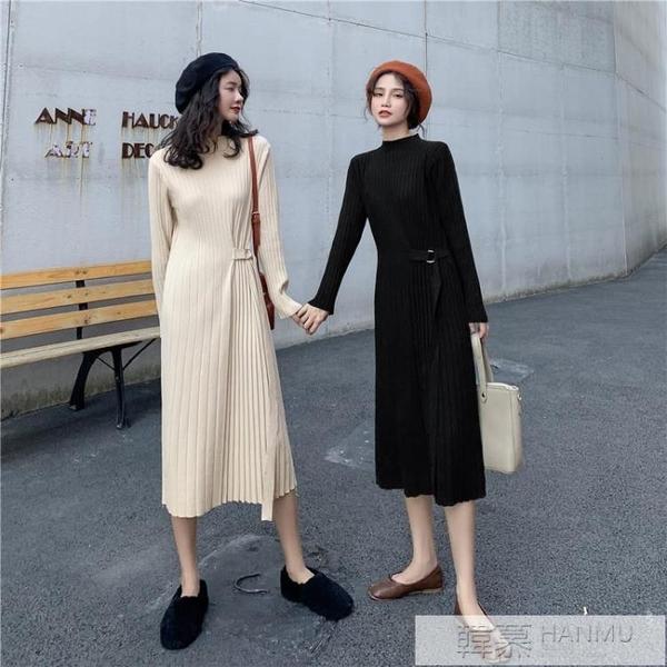 洋裝 2020新款潮內搭針織打底配大衣的毛衣裙中長款連身裙子秋冬季女裝 女神購物節