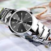 手錶時尚潮流手錶男學生韓版簡約女錶夜光超薄石英錶情侶手錶 法布蕾輕時尚
