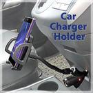 【4 ~ 10cm、雙USB萬用車架】點煙器手機支架/吸盤式車上固定架/車用展示支架/可充電 Max 6.4 吋