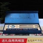 文房四寶精品套裝高檔書法初學者毛筆字帖卷軸空白水寫布套裝禮盒書法 PA2869『pink領袖衣社』