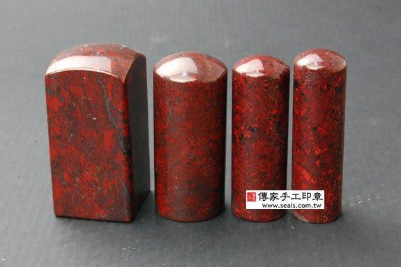 公司印章《頂級紅礦雞血玉日本/韓國公司圓章 {半手工噴砂} 九分章,單章》 公司印章