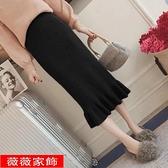 針織魚尾裙 2021年新款秋季百搭高腰荷葉邊針織半身裙女中長款顯瘦包臀魚尾裙 薇薇