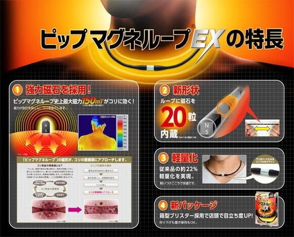 日本易利氣 EX 磁力項圈 黑 50cm  加強版 另有其他顏色尺寸  現貨+預購 限郵寄