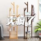 簡易衣帽架實木落地式簡約現代臥室掛衣架房間置物架衣服架子家用 NMS名購居家