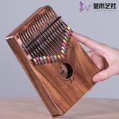 拇指琴琴卡巴林拇指琴kalimba琴卡林巴琴17音卡淋巴卡林吧琴初學者   color shop