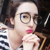 男女防輻射眼鏡潮平面平光防藍光電腦護目鏡近視無度數護眼平光鏡 全館免運