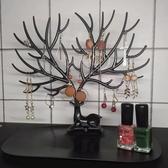 耳环收納盒 擺件首飾收納盒耳環釘展示架子飾品樹玄關掛鑰匙女家用整理臺【 出貨】