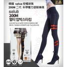 韓國salua 科學壓力提臀塑腿褲襪 2...