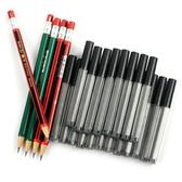 2B自動鉛筆2.0mm小學生粗筆芯自動筆HB鉛筆2比