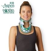 美國ASPEN VISTA六段式可調頸圈(耶思本脊椎裝具未滅菌)