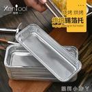 詢特錫紙盒烘焙家用長方形一次性耐高溫鋁箔托蛋糕模具面包錫紙托 蘿莉新品