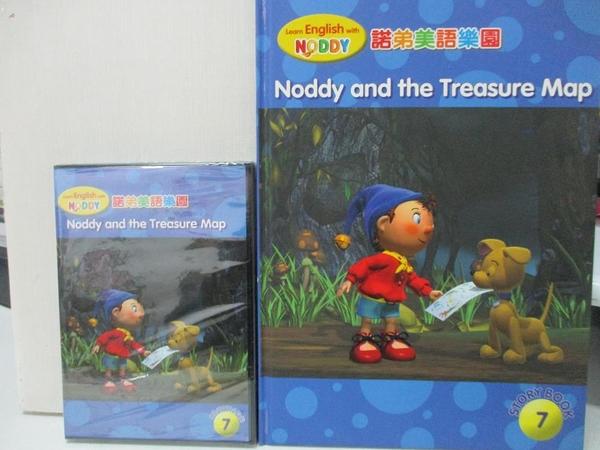 【書寶二手書T1/語言學習_EWO】諾弟美語樂園: 第7冊, Noddy and the treasure map_附光碟_邱艷翎, 陳