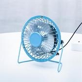 usb小風扇迷你小電風扇隨身小型便攜式辦公室電腦桌面上寢室電扇學生宿舍嬰兒床上 阿卡娜