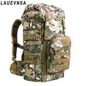 登山背包 戶外登山包50L男女雙肩包旅行大容量背包男特種兵背囊虎斑特戰包