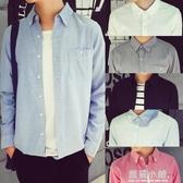 春季白襯衫男長袖青少年韓版潮流藍色襯衣外套男休閒純色百搭衣服 美芭