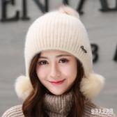 兔毛帽子女韓版針織護耳帽百搭甜美可愛毛線帽加絨保暖 qw1607『俏美人大尺碼』