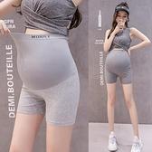 孕婦安全褲防走光懷孕期孕婦褲子孕婦打底褲短褲夏季薄款孕婦夏裝-Milano米蘭