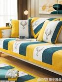 沙發墊北歐簡約風格時尚四季通用型防滑定做皮沙發套罩沙發靠背巾  (橙子精品)