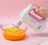 打蛋器 九陽打蛋器電動蛋糕攪拌器家用烘焙小型打奶油機打發器奶蓋機商用 阿薩布魯