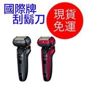 日本製 Panasonic 國際牌 ES-LV5C 國際電壓 五刀頭 電動刮鬍刀 ~愛網拍~