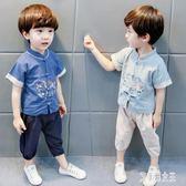 兒童唐裝寶寶夏季棉麻風復古周歲男童禮服夏裝套裝古裝漢服 LR4835【艾菲爾女王】