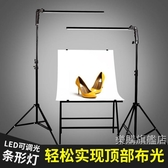 led攝影燈套裝柔光箱室內拍攝補光燈小型攝影棚拍照道具40cm