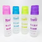 TOWO 東文 GL-100 超黏膠水 50cc