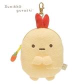日本限定 角落生物 炸蝦  伸縮票卡夾 / 悠遊卡零錢包 / 玩偶零錢包