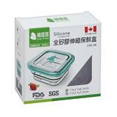 加拿大 帕緹塔 Partita 伸縮矽膠保鮮盒350ml-粉