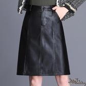 皮裙 顯瘦新款女裝中長款皮裙女半身裙韓版大碼中裙A字裙PU裙子 JX216『Bad boy時尚』