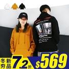 帽T-後NY城市照片帽T-街頭穿搭首選款《04899706》共3色『RFD』