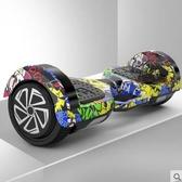 平衡車兩輪成人體感代步車小孩兒童平衡車LX 熱賣單品
