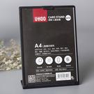 UHOO 6250 A4桌面L型展示牌(黑)立牌 桌牌 壓克力 菜單 桌上文宣 廣告牌 桌面立牌