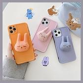 蘋果 iPhone12 iPhone11 Pro Max 12Pro 12Mini 11Pro 睫毛兔 手機殼 全包邊 保護殼