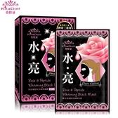 奇拉朵 黑玫瑰胜肽亮顏黑面膜KilaDoll (5片/盒) 大樹