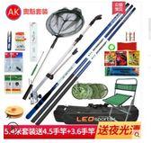 釣魚竿套裝組合新手釣魚桿碳素手竿垂釣用品全套裝備漁具套裝 MKS卡洛琳