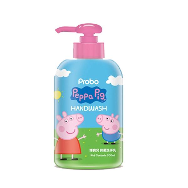 快潔適博寶兒抑菌洗手乳-佩佩豬 300mlX1入