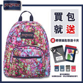 【JANSPORT】HALF PINTS系列後背包 -繽紛碎花(JS-43907)