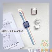 iwatch殼膜一體表帶apple watch彩虹硅膠套裝【奇妙商鋪】
