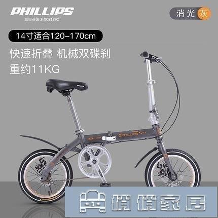 腳踏車 兒童折疊自行車小男孩女童中大單車5-6-7-8-10歲14寸腳踏車 【母親節特惠】