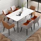 北歐家用餐廳軟包餐椅化妝靠背美甲凳子現代簡約酒店洽談輕奢椅子 果果輕時尚