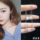 韓版S925銀氣質簡約五角星鑲鉆珍珠長款防過敏耳環 YY1445『優童屋』