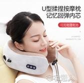 U型枕 u型枕頸椎護頸枕脖子旅行枕睡覺便攜長途飛機必備神器午睡u形枕頭 布衣潮人