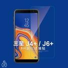 鋼化玻璃 三星 J4+ / J6+ 手機螢幕 Plus 保護貼 防刮 玻璃貼 貼膜 半版 非滿版 螢幕玻璃 玻璃膜