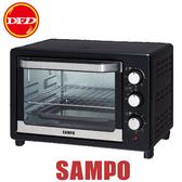 SAMPO 聲寶 KZ-KA20 電烤箱 20L 3段火力 60分鐘定時 70~230℃ 定溫控制 公司貨 KZ-KA20