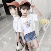 女童短袖T恤衫夏季2020夏裝新款兒童圓領棉質上衣寬鬆洋氣汗衫潮 TR1427『寶貝兒童裝』