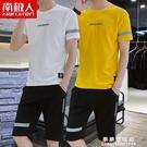 南極人夏季短袖t恤男士2020運動上衣一套帥氣短袖套裝男潮流【果果新品】