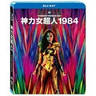 【停看聽音響唱片】【BD】神力女超人1984